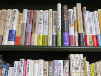 くまざわ書店・んだんだ本 002.JPG