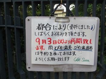 サラ食事・猫 004.JPG