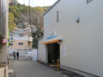 屁見駅・マンション・矢島レコード 001.JPG