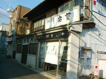 湧井戸 008.JPG